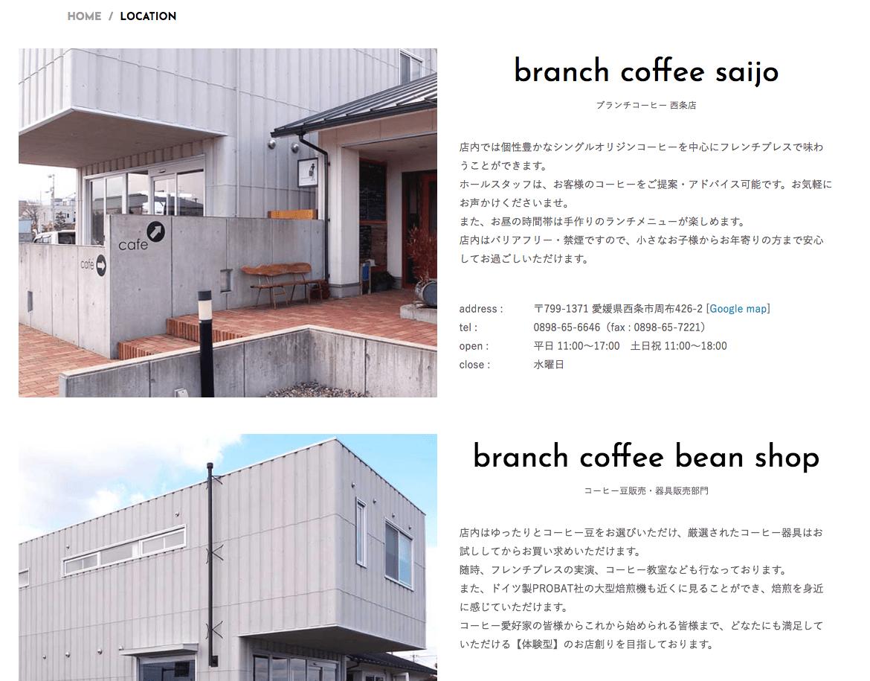 branch coffee